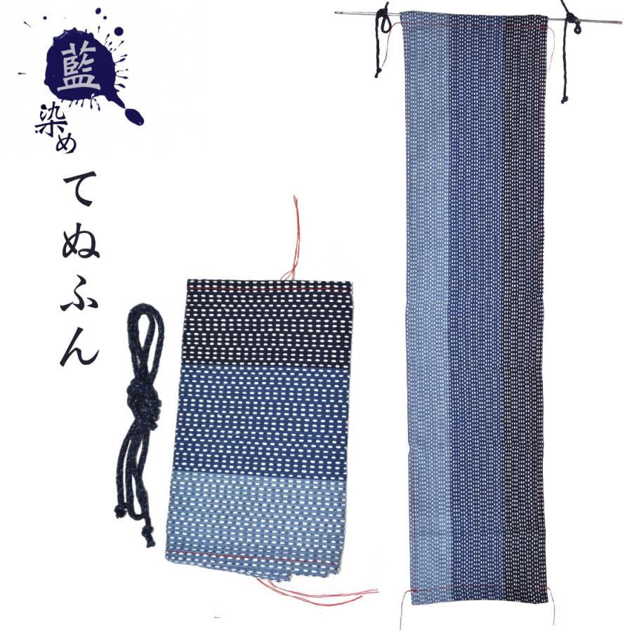 てぬふん 105刺し子カツオ|aiira-ensyu