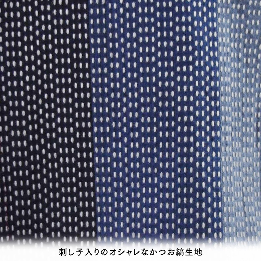 てぬふん 105刺し子カツオ|aiira-ensyu|03