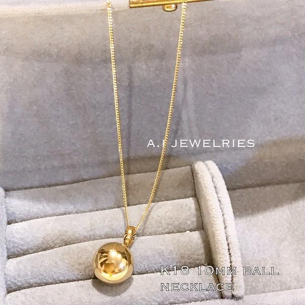 【最安値】 K18 necklace 10mm ネックレス 丸玉 ボール ネックレス ball necklace 18金 18金 40cm, 1X1:4fb96910 --- photoboon-com.access.secure-ssl-servers.biz