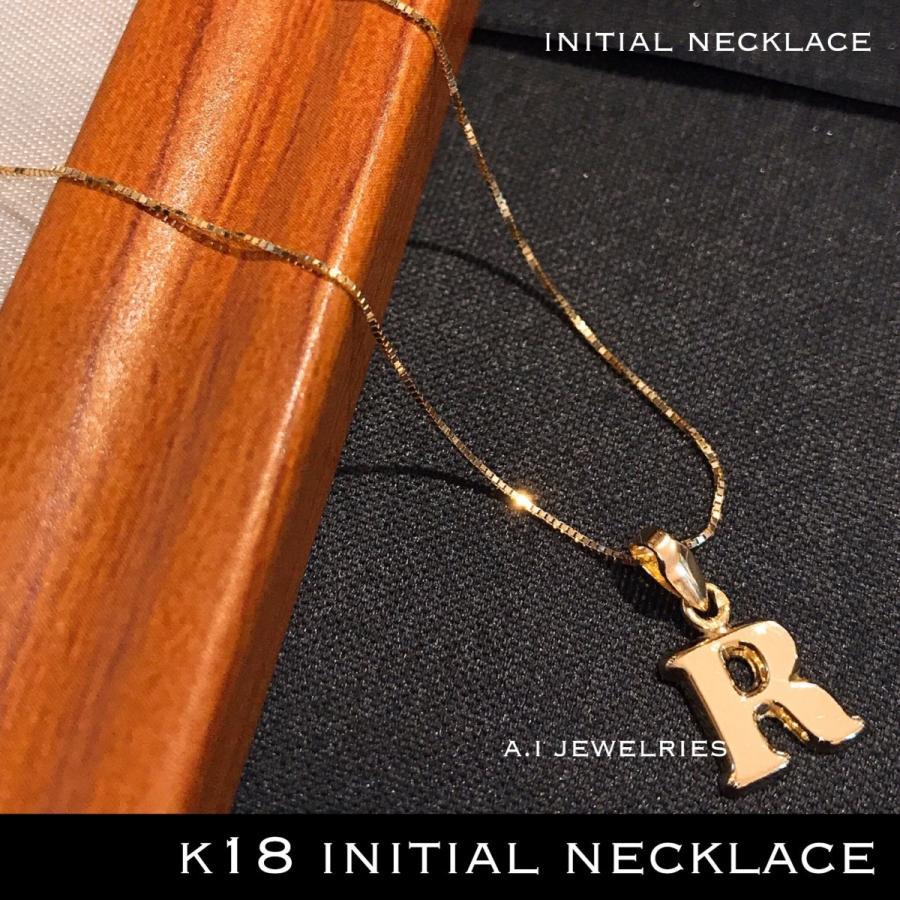 【格安saleスタート】 k18 18金 イニシャル ネックレス 40cm / k18 initial necklace 40cm, MORE Goods Market aea6efae