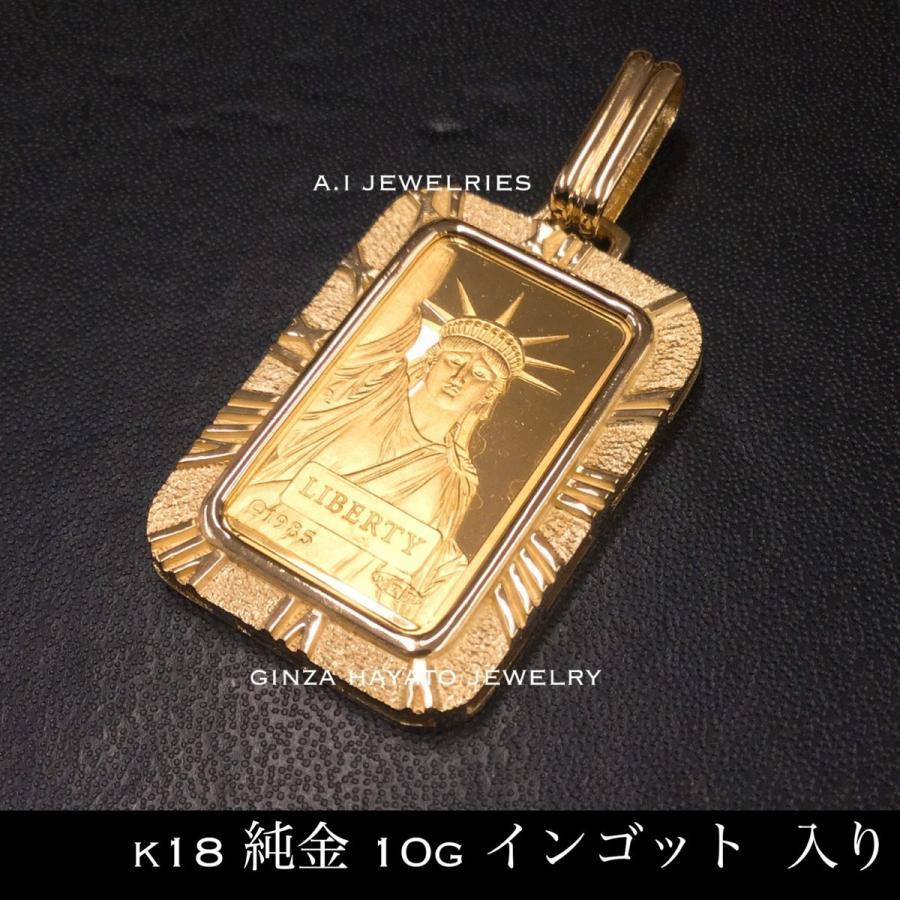 【70%OFF】 K18 メンズ 18金 K24 純金 インゴット 自由の女神 ペンダント メンズ 自由の女神 ペンダント レディ 水濡れOK, ララフェスタ:301d7d39 --- levelprosales.com