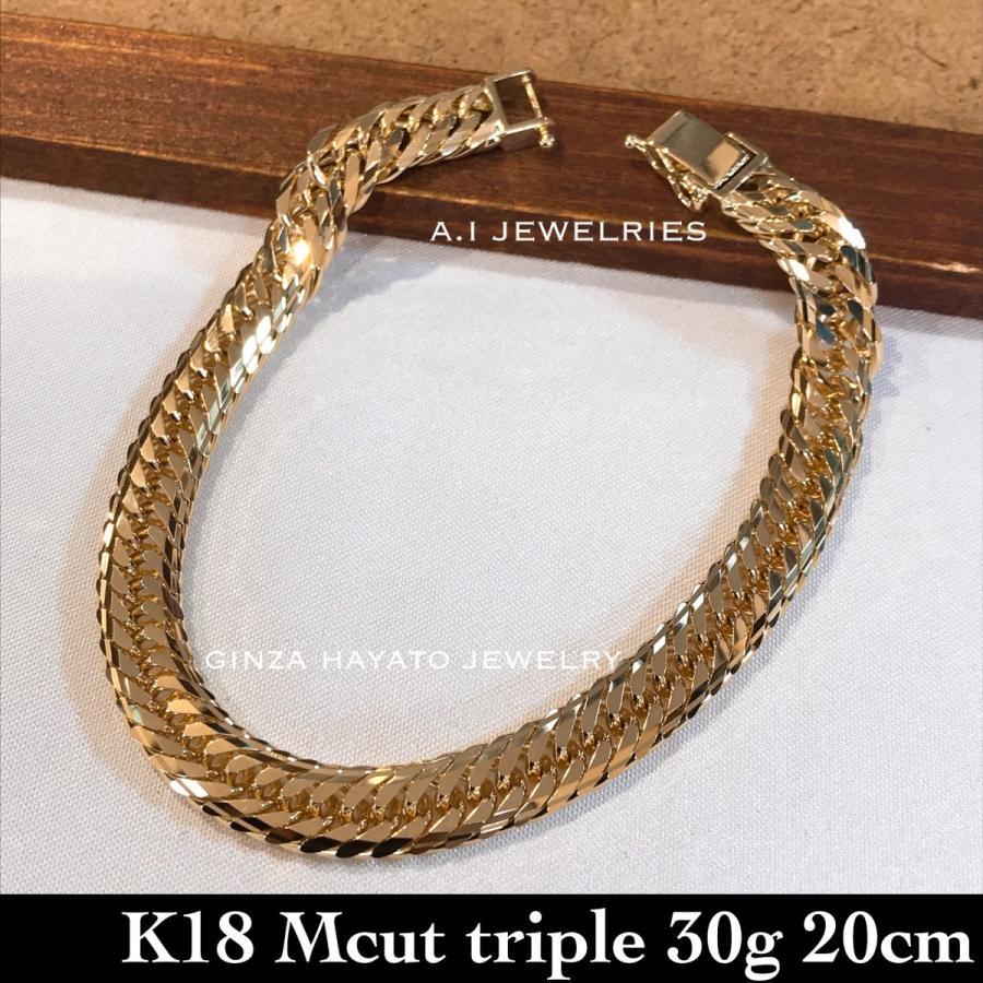 2019公式店舗 K18 18金 30g 20cm Mcut triple Mカット トリプル メンズ ブレスレット mens bracelet, 東京カー用品流通センター 81d1777e