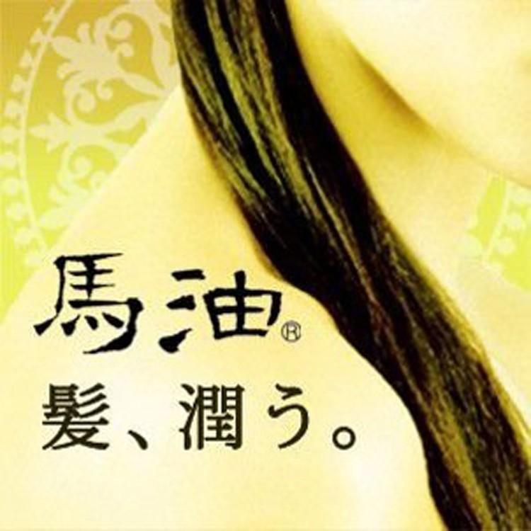 【10%OFF価格】馬油シャンプー アズマ商事 1000ml 詰替え用 送料無料 馬油 シャンプー アズマ|aijyo|02