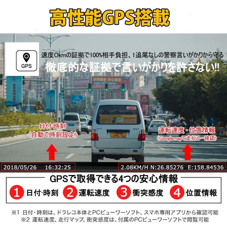 自動車ドライブレコーダー ミラー型 9.66in Iseebiz 1080P FHD 前後カメラ GPS Gセンサー 東西日本対応 車線逸脱 警報搭載 駐車監視 aikikabushiki 04