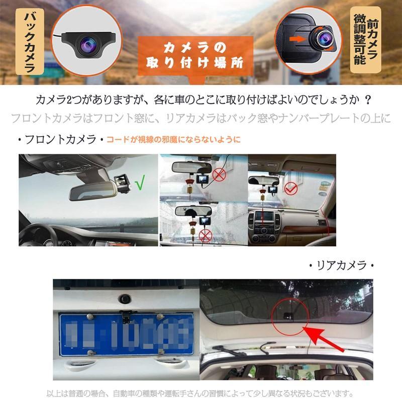 自動車ドライブレコーダー ミラー型 9.66in Iseebiz 1080P FHD 前後カメラ GPS Gセンサー 東西日本対応 車線逸脱 警報搭載 駐車監視 aikikabushiki 10