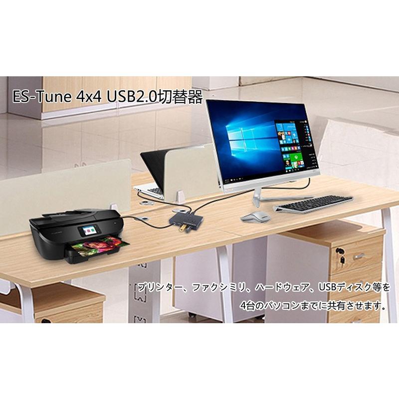 USB切替器 USB2.0対応 KVMスイッチ ES-Tune 4入力4出力 USBハブ 4台用 MAC対応 キーボード マウス プリンター パソコン 切替器 aikikabushiki 02
