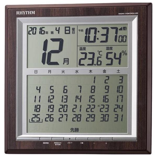 リズムマンスリーカレンダー付電波時計(掛置兼用) 8RZ178SR23(送料無料※沖縄 離島除く 出産内祝い お返し 結婚 入学祝 ギフト 引き出物 贈答品)