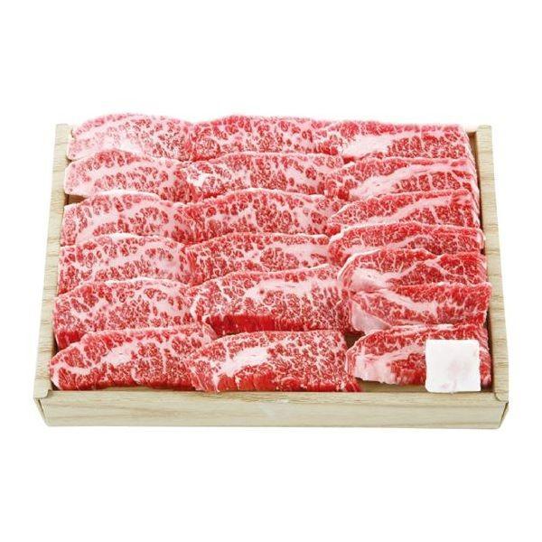 杉本食肉産業株式会社 国産黒毛和牛焼肉用(約200g) (メーカー直送 送料無料 き対応品)(出産内祝い お返し 結婚 入学祝 ギフト お中元)