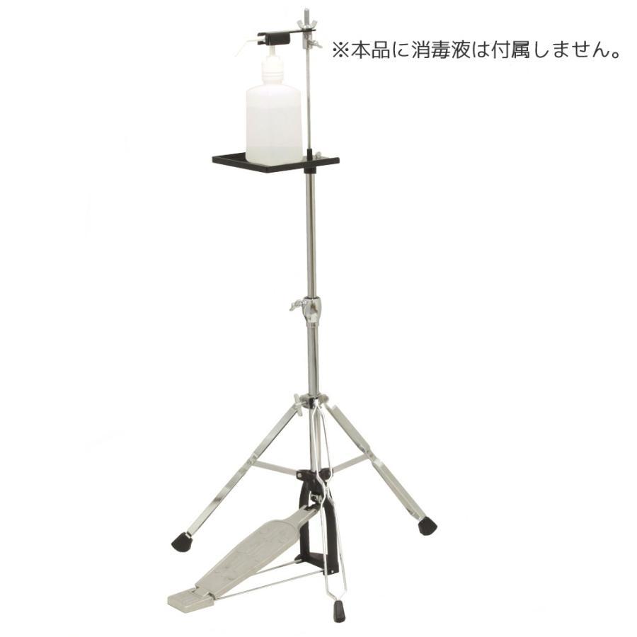 AHSS-01 オリジナル ペダル式 消毒液 スタンド 足踏み式 愛曲楽器オリジナル商品 aikyokuhonten