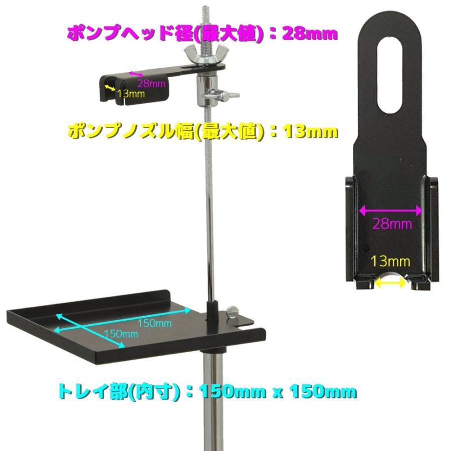 AHSS-01 オリジナル ペダル式 消毒液 スタンド 足踏み式 愛曲楽器オリジナル商品 aikyokuhonten 03