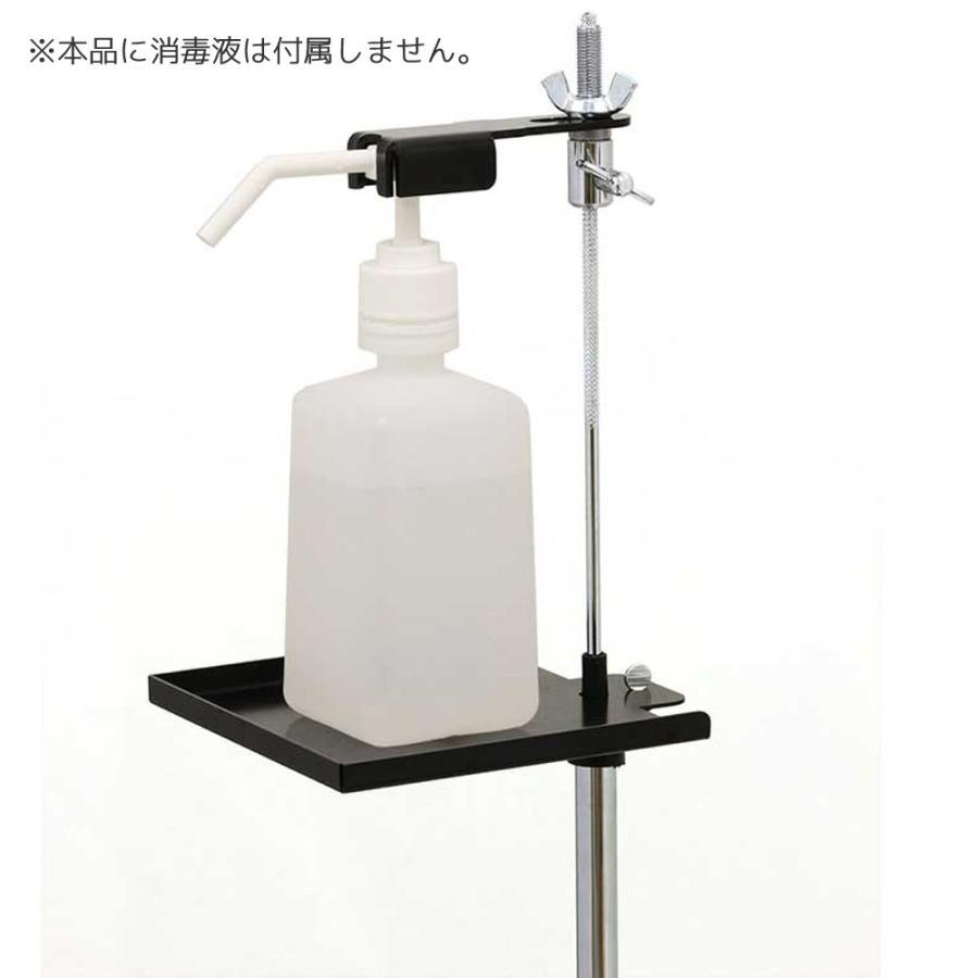 AHSS-01 オリジナル ペダル式 消毒液 スタンド 足踏み式 愛曲楽器オリジナル商品 aikyokuhonten 04