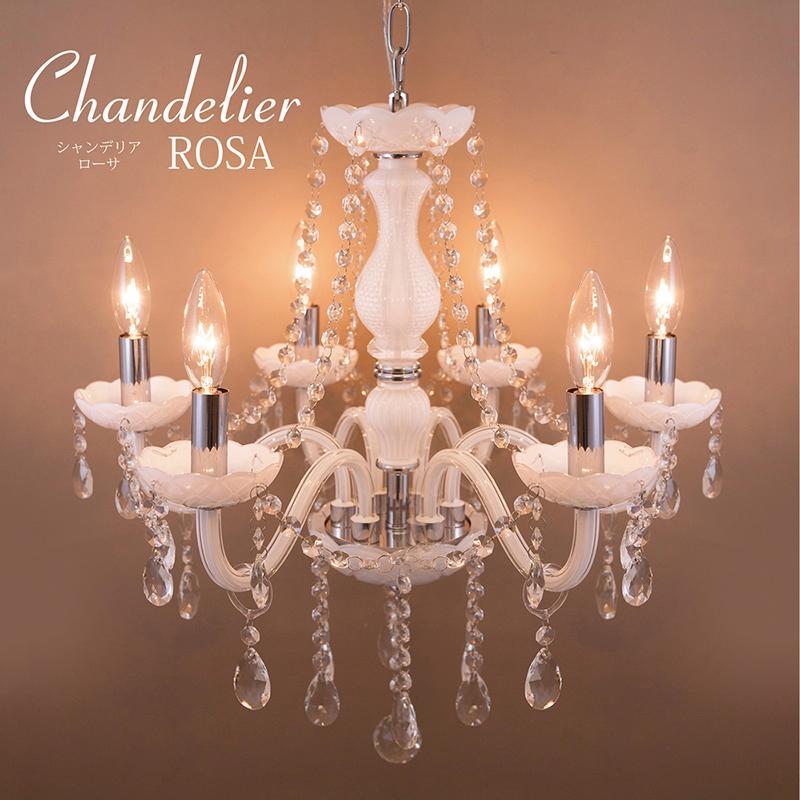 【LED対応 【LED対応 E12/40W水雷型】クリスタルガラス シャンデリア ROSA ローサ(6灯) NE-AK-ROSA-P6D*離島配送不可*