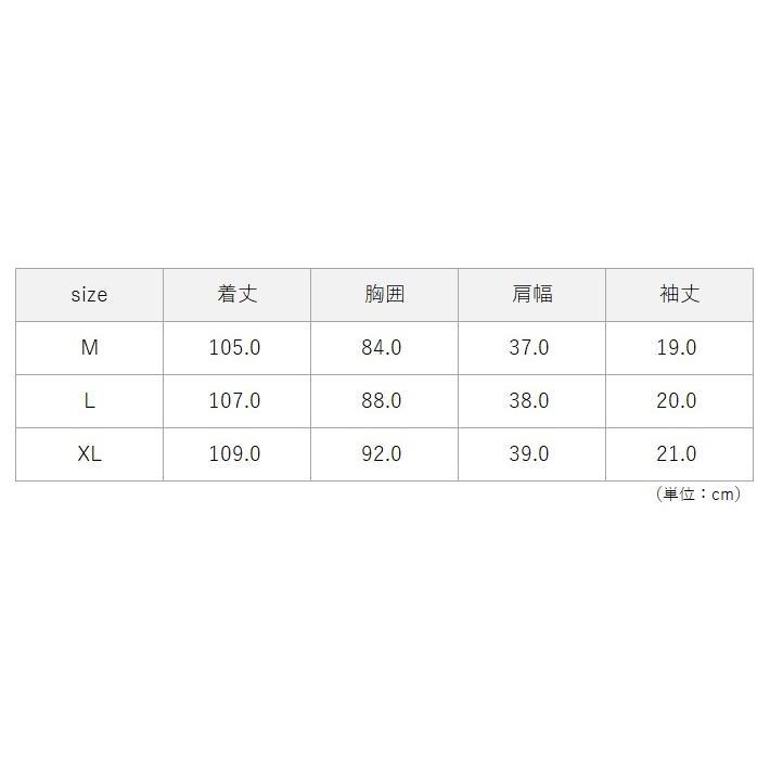 半袖ワンピース 春夏 ギンガムチェック 韓国ファッション ガーリー レッド 赤 グリーン 緑 バックリボン くすみカラー aim-fshop 17