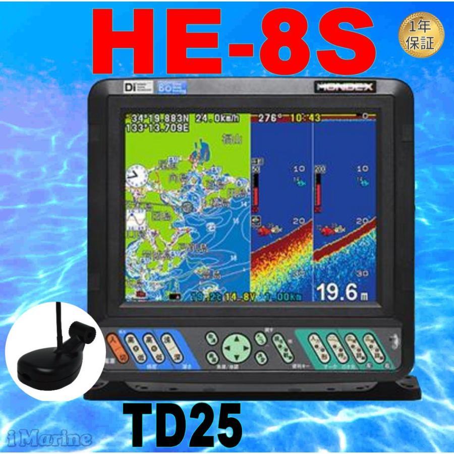 9/28 在庫あり TD25 HE-8S ヘデングセンサー接続できます HE-8S ホンデックス 釣り 魚探 HE8s 魚群探知機 航海計器|aimarine-pro
