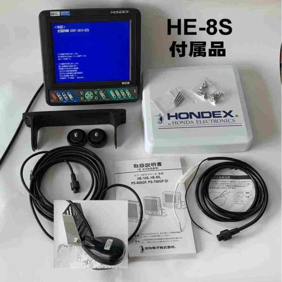 9/28 在庫あり TD25 HE-8S ヘデングセンサー接続できます HE-8S ホンデックス 釣り 魚探 HE8s 魚群探知機 航海計器|aimarine-pro|02