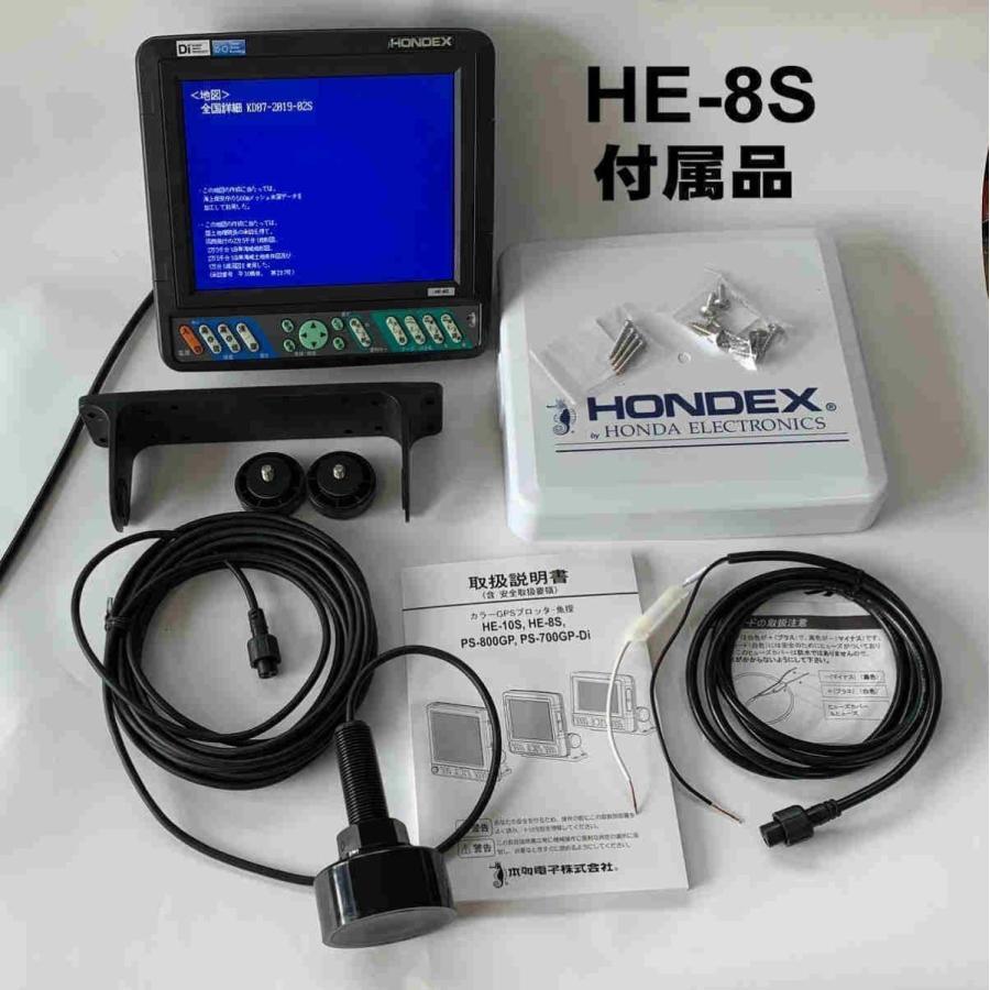 9/22 在庫あり 新型 HE-8S ヘデングアンテナ付セット HE8S ホンデックス GPS  魚探 HD03|aimarine-pro|02
