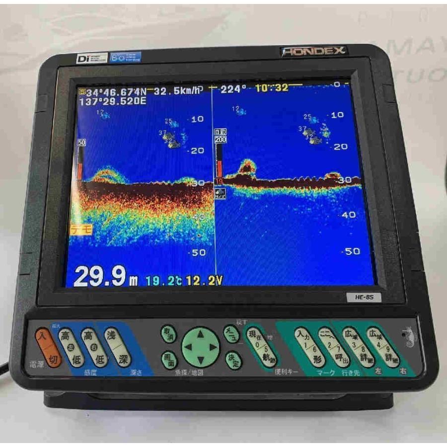 9/22 在庫あり 新型 HE-8S ヘデングアンテナ付セット HE8S ホンデックス GPS  魚探 HD03|aimarine-pro|04
