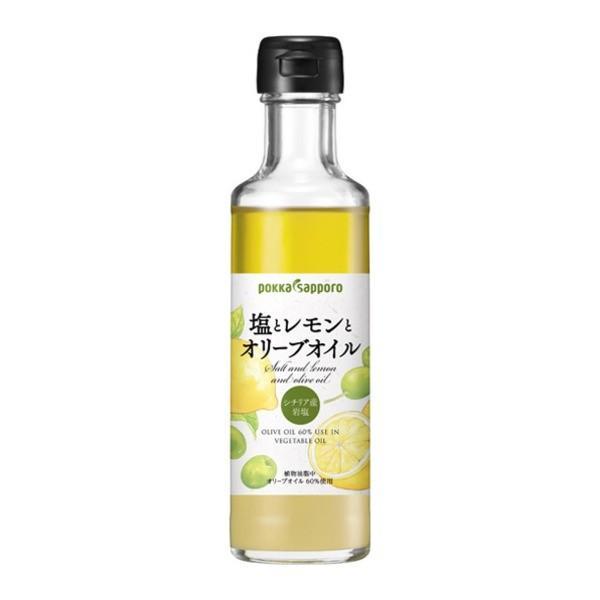 〔まとめ買い〕ポッカサッポロ 塩とレモンとオリーブオイル (180ml) 瓶 12本(1ケース)