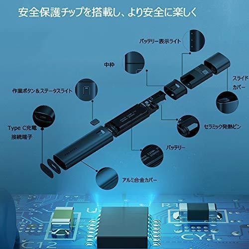 LEAFTEC MINI 加熱式たばこ 電子たばこ 互換機 Type C接続口採用 28分間高速フル充電 連続使用可能 5分間吸引可能 自動温度調整|aina0921|07