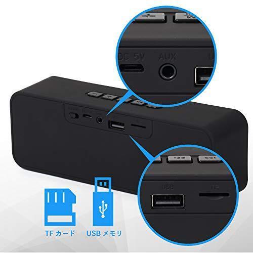 LUNA UTE スピーカー Bluetooth ブルートゥース ワイヤレス 軽量 お手軽 初心者向け ポータブル 内蔵マイク ハンズフリー会話 (ブ|aina0921|08