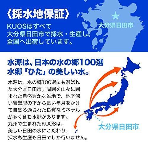 強炭酸水 KUOS クオス 大分県日田産 500ml × 24本|aina0921|05
