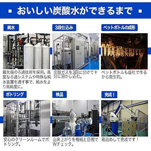 強炭酸水 KUOS クオス 大分県日田産 500ml × 24本|aina0921|08