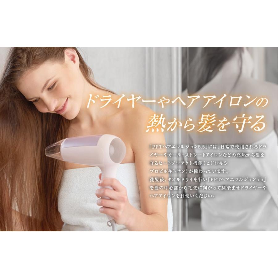 送料無料 3本セット 洗い流さない美容乳液 アイナボーテPPTヘアエマルジョン5.5 (ノンシリコン ヘマチン ペリセア リピジュア配合)|ainastyle|13