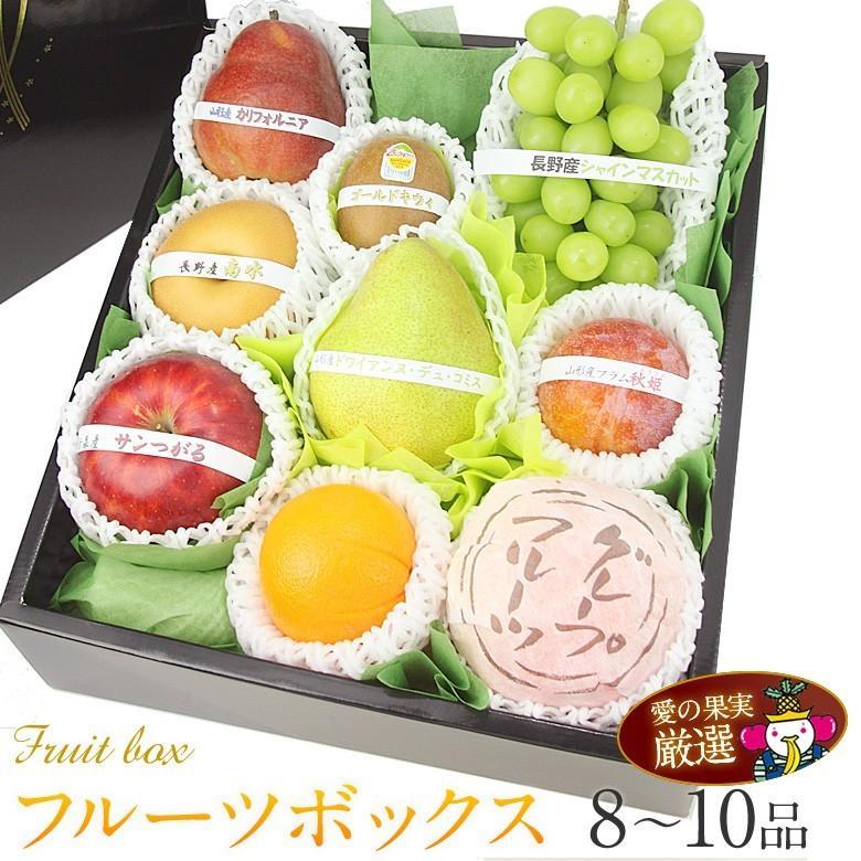 【送料無料】【季節の フルーツ ボックス(シャインマスカット入) ぶどう入り】ブドウ フルーツ くだもの 果物 敬老の日 お彼岸 残暑見舞い aino-kajitu