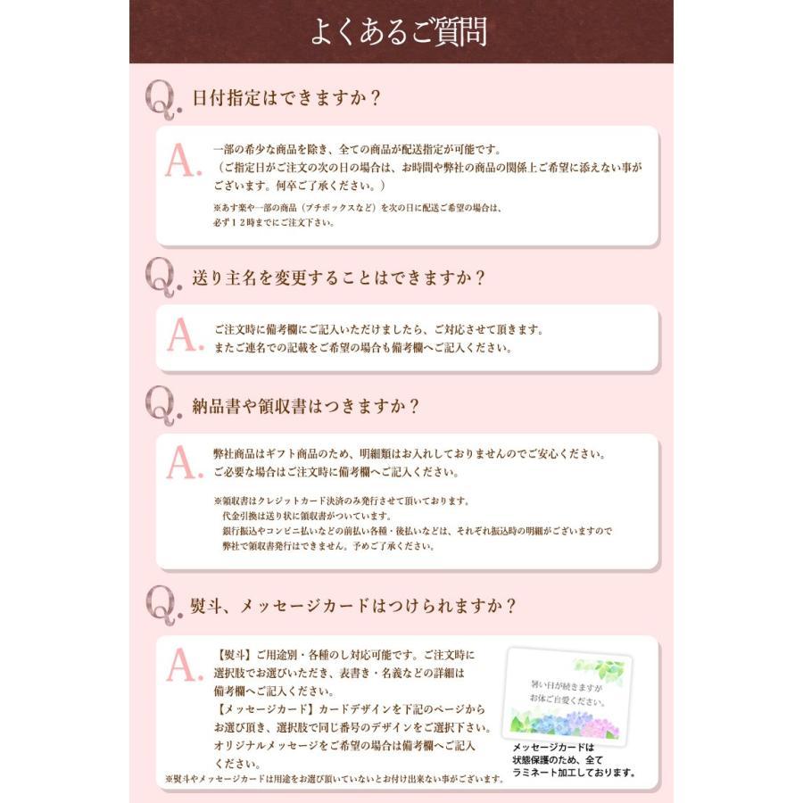 ぶどう フルーツ くだもの 果物【国産 美味 種なし ぶどう 6種 食べ比べ ギフトセット(シャインマスカット1〜2種 赤ぶどう1〜3種 黒ぶどう2〜3種)】|aino-kajitu|03