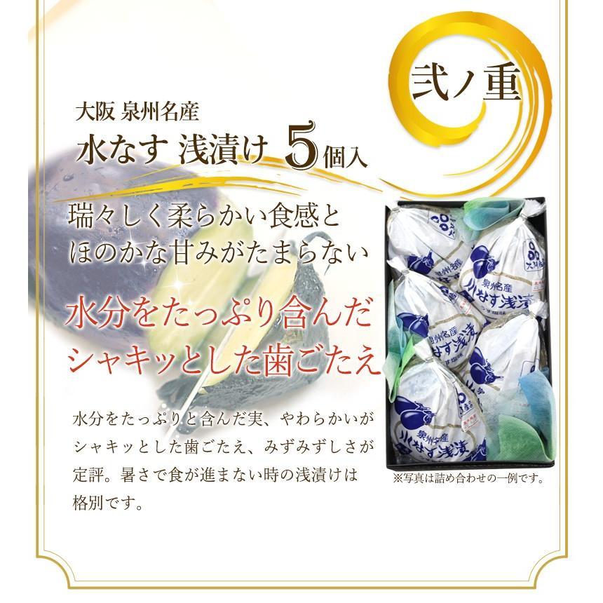 フルーツ くだもの 果物 桃の節句 ひなまつり ホワイトデー 【プチ重箱】 KPJ-5(プチフルーツ15個・水なす 浅漬け・5個)|aino-kajitu|04