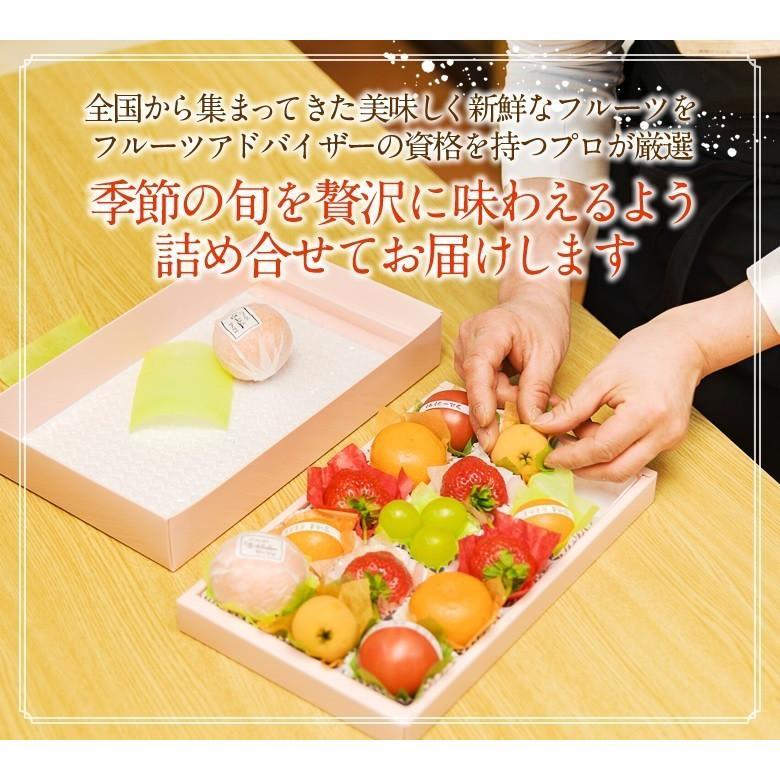 フルーツ くだもの 果物 桃の節句 ひなまつり ホワイトデー 【プチ重箱】 KPJ-5(プチフルーツ15個・水なす 浅漬け・5個)|aino-kajitu|05