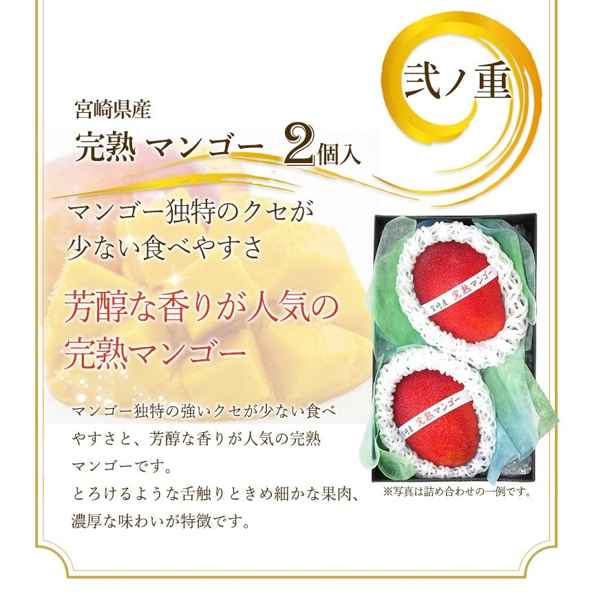 フルーツ くだもの 果物【送料無料】【プチ重箱プレミアム】 FPJ-9(プチフルーツ15個・宮崎産 完熟マンゴー2L〜3L・2個)|aino-kajitu|04