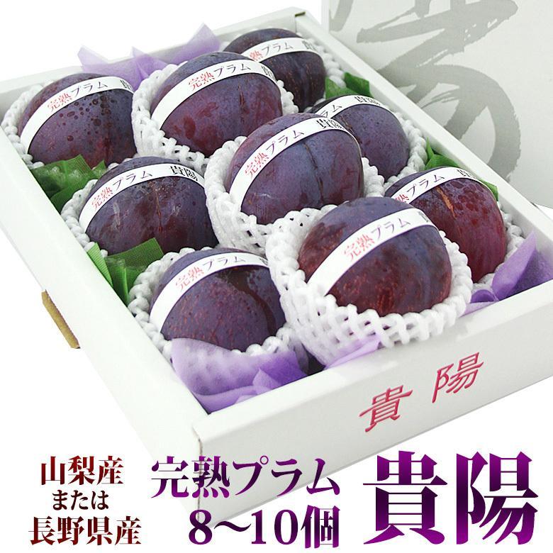 完熟 貴陽(きよう)プラム【山梨産】すもも【大玉】(8〜9個入)|aino-kajitu
