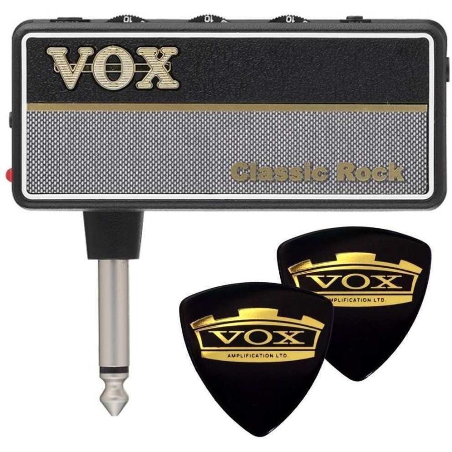 メーカー直売 VOX AP2-CR+VOXピック2枚 ストア amPlug2 Classic Rock