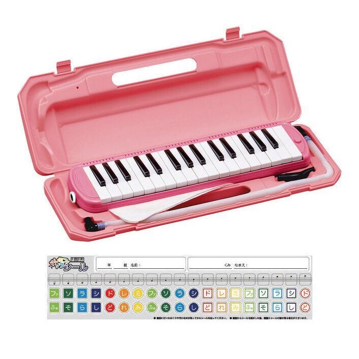 登場大人気アイテム KC P3001-32K PK 鍵盤ハーモニカ プレゼント ドレミシール付 ピンク