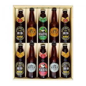 ビール ギフト 独歩ビール 倉敷麦酒 10本 詰め合わせ 飲み比べ | 飲み比べ 地ビール クラフト 麦酒 お酒 贈り物 贈答 お祝い 内祝い 還暦|aionline-japan