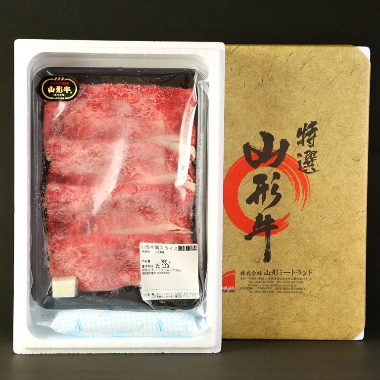 山形牛 すき焼き用 肩 約300g 山形県産 黒毛和牛|aionline-japan|02