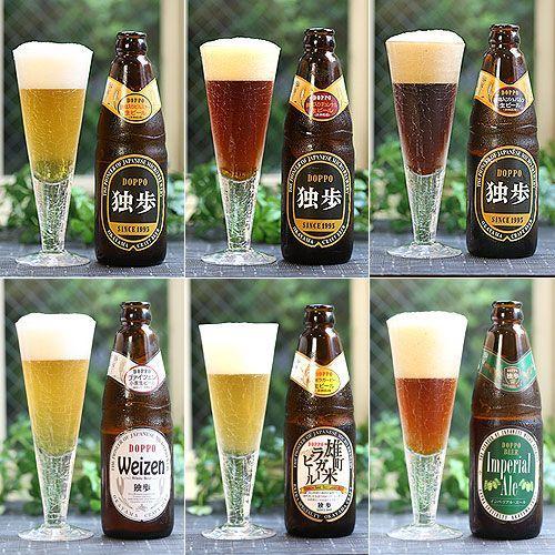 ビール ギフト 独歩ビール どっぽ 12本 詰め合わせ | 飲み比べ 地ビール クラフト 麦酒 お酒 お祝い 内祝い 還暦|aionline-japan|02