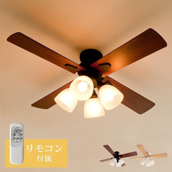 シーリングファン LED 対応 シーリングファンライト 4灯 おしゃれ 天井照明 照明器具 北欧 モダン 照明 リビング照明 寝室 シーリングライト 照明