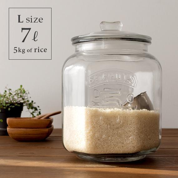 米びつ 米櫃 5kg ガラス 保存容器 大放出セール ライスストッカー おしゃれ カフェ 北欧 7L Jar Glass 保存瓶 保存ビン ガラスクッキージャー Cookie Lサイズ 2020春夏新作 ガラス瓶