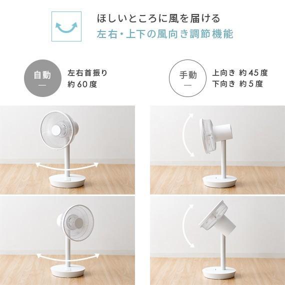 洗面 所 扇風機