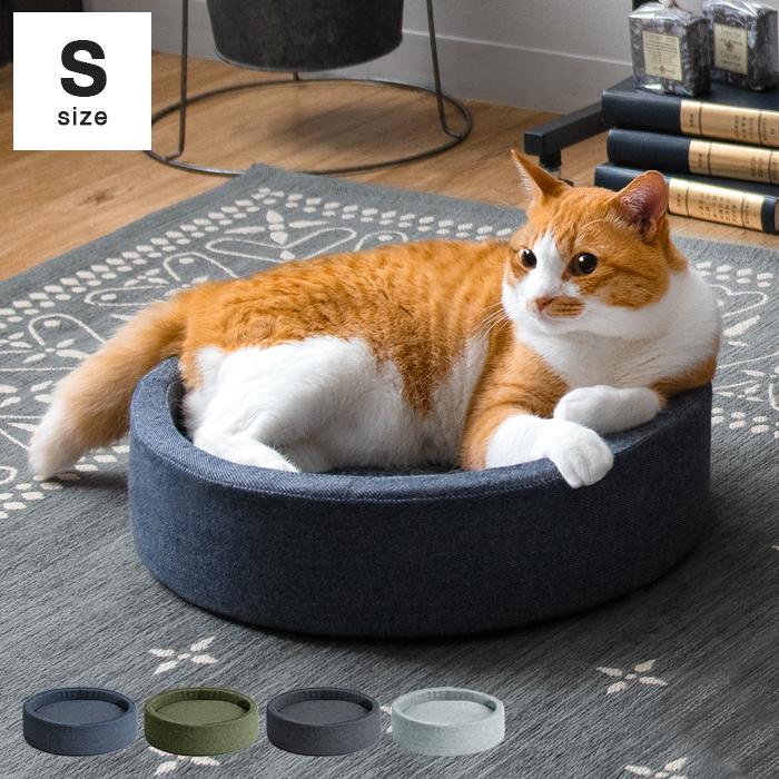 ペット ベッド ペットベット おしゃれ メーカー再生品 洗える 猫 ネコ 犬 Sサイズ クッション 犬ベッド ペット用品 ペット用ベッド オールシーズン 猫ベッド ご予約品