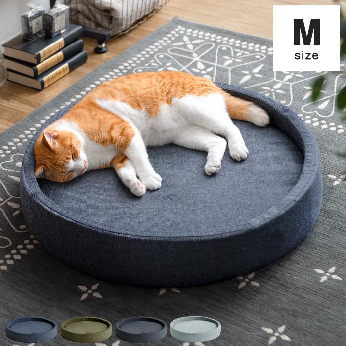 ペットベッド ペットベット おしゃれ 洗える 猫 ネコ ショッピング 犬 ベッド ペット用ベッド 犬ベッド ペット用品 大規模セール クッション 猫ベッド Mサイズ オールシーズン
