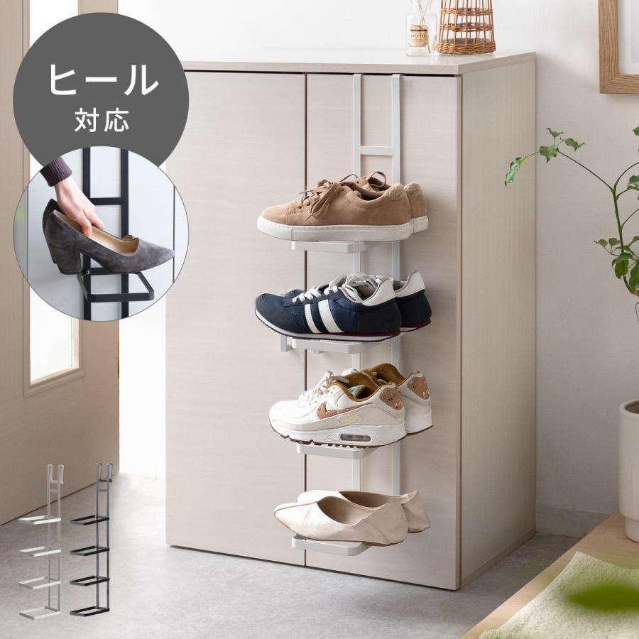 海外輸入 シューズラック スリム 薄型 下駄箱 玄関収納 おしゃれ 省スペース シンプル 収納 4段 靴置き 靴 受注生産品 スリッパラック ハンギング