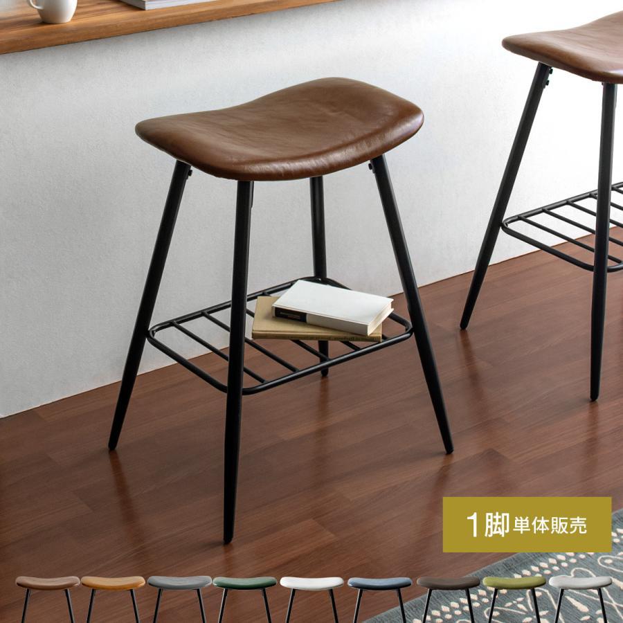 カウンターチェア 椅子 おしゃれ バーチェア ハイスツール ハイチェア インダストリアル 北欧 ヴィンテージ カフェ 送料無料新品 新品未使用正規品 カウンター バースツール