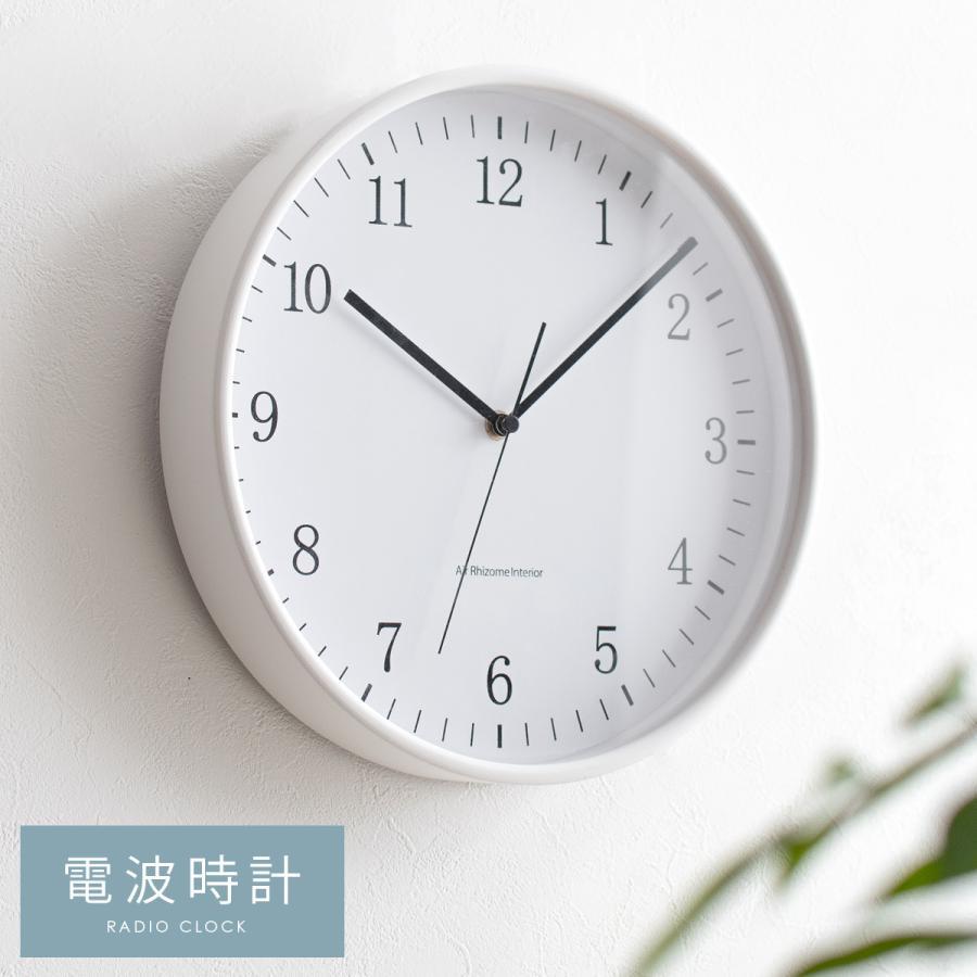 掛け時計 おしゃれ 電波 定番から日本未入荷 直径28cm 電波時計 新作通販 シンプル 北欧 時計 電波式 モノトーン 壁掛け 壁掛け時計 ウォールクロック