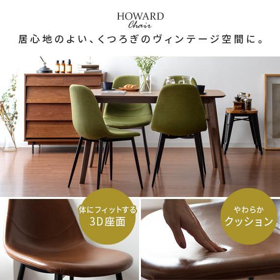 おしゃれ 椅子 おしゃれな北欧チェアやデザイナーズが安い 家具通販のイーリビング本店
