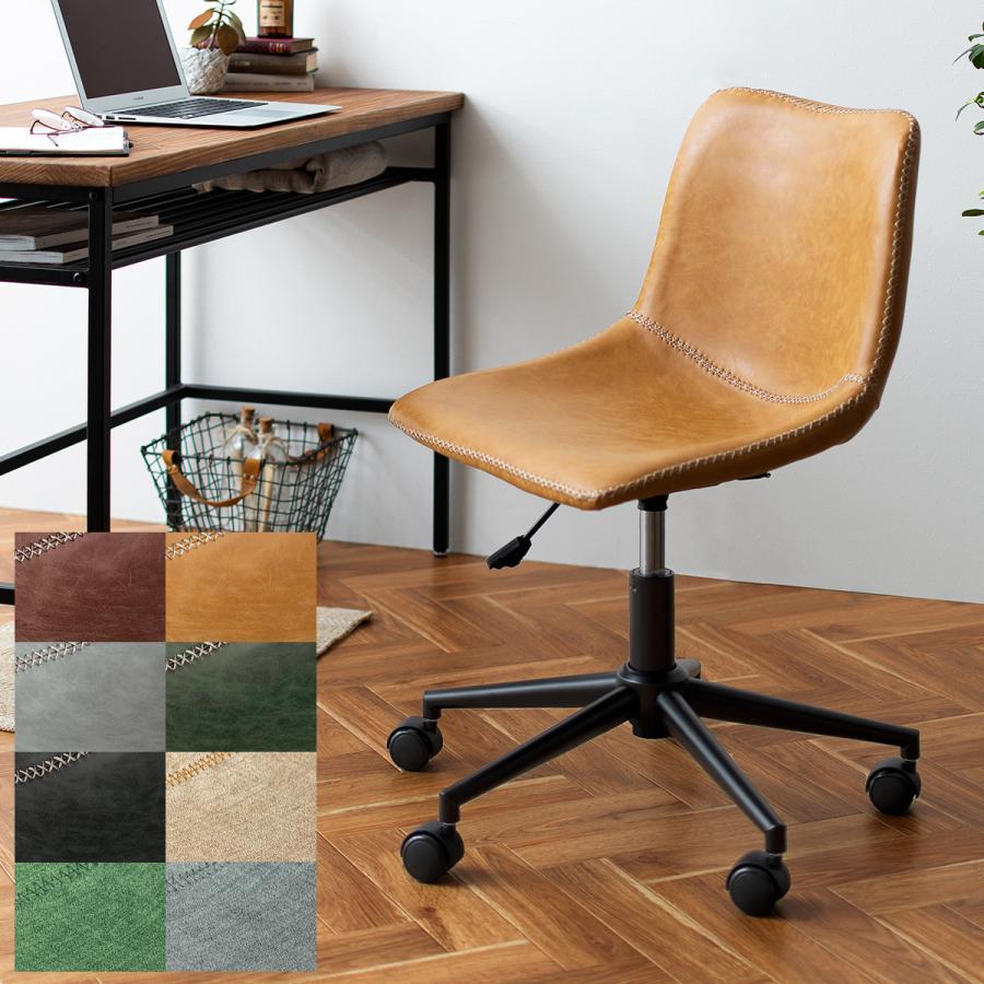 デスクチェア オフィスチェア 椅子 おしゃれ パソコンチェア レザー 革 激安卸販売新品 合成皮革 マーケット ファブリック 回転 キャスター付き ワークチェア イス 昇降式