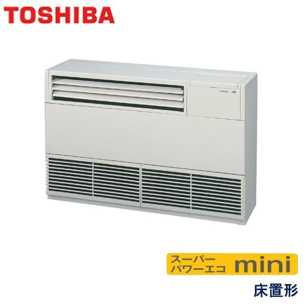 業務用エアコン 東芝 ALEA06357B 床置形サイドタイプ 2.5馬力 三相200V