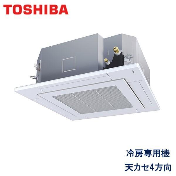 業務用エアコン 東芝 AURA05077JM 天井カセット形4方向吹出し 2馬力 単相200V ワイヤードリモコン 標準パネル